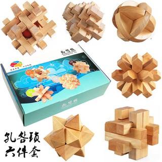 Bộ đồ chơi 6 khóa Kong Ming đồ chơi giáo dục
