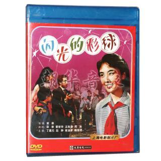 Mô Hình Xe Dvd Màu Đỏ Với Tỷ Lệ 1:dvd
