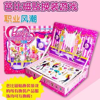 sticker dán trang trí cho búp bê barbie
