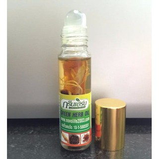 dầu lăn sâm Green Herb Oil THAILAN thumbnail