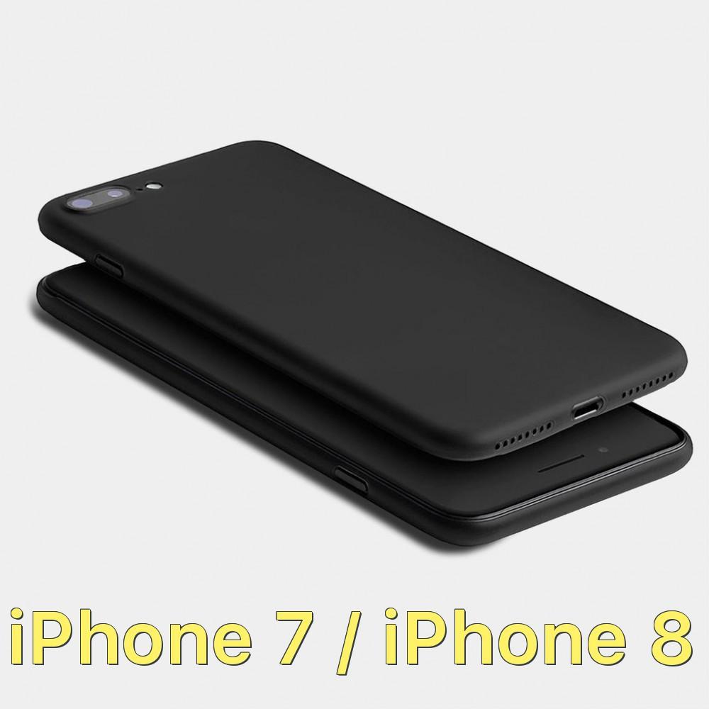 Ốp lưng dẻo nhámàu đen cho iPhone Appe iPhone 8 giá rẻ