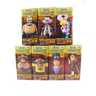 Mô hình nhân vật Figure One Piece WCF Banpresto chính hãng – One Piece Film Gold – Vol.3
