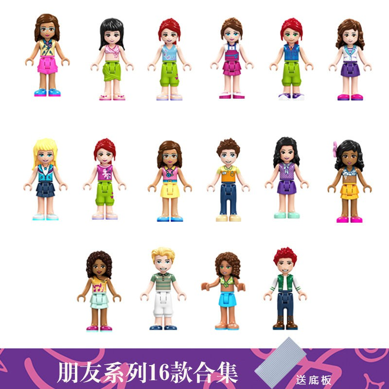 【happylife】Compatible with Lego girl building blocks minifigures Frozen series good friends small particles puzzle assembled children's toys