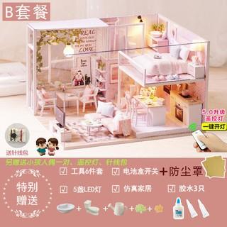 Mô Hình Ngôi Nhà Handmade Xinh Xắn Dành Cho Bé