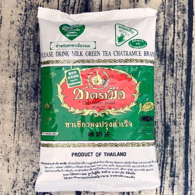 Trà Thái Xanh 200g (loại 1)