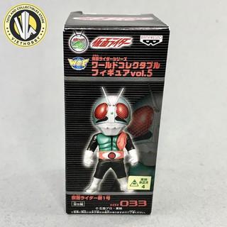Mô hình nhân vật Figure Kamen Rider WCF Banpresto chính hãng – Kamen Rider 1 KR033