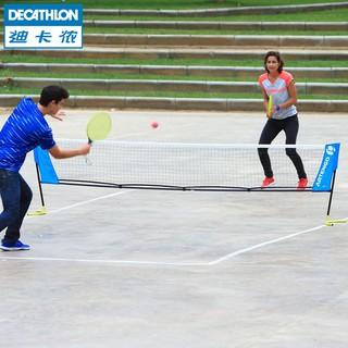 bộ đồ chơi bóng tennis vui nhộn