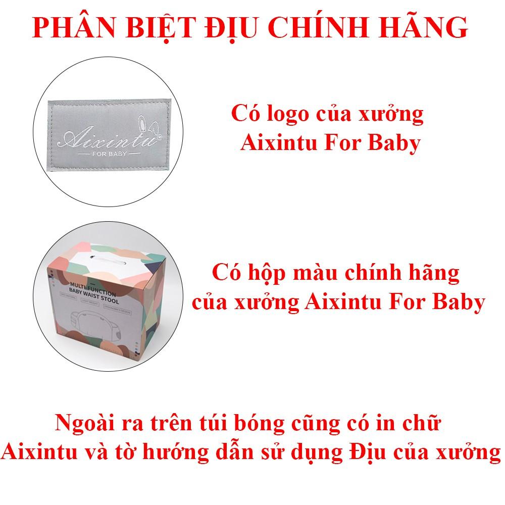 ĐỊU NGỒI 6 TƯ THẾ AIXINTU FORBABY (CHÍNH HÃNG + HỘP MÀU SANG TRỌNG)