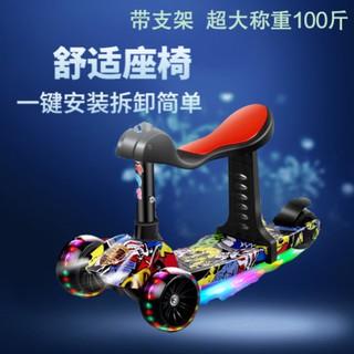 Yên Xe Scooter Toàn Diện Cỡ Lớn Chuyên Dùng Cho Bé