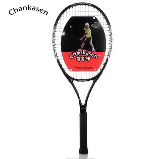 Vợt Tennis cho người mới tập chơi tặng kèm 5 quấn cán vợt ( T140)