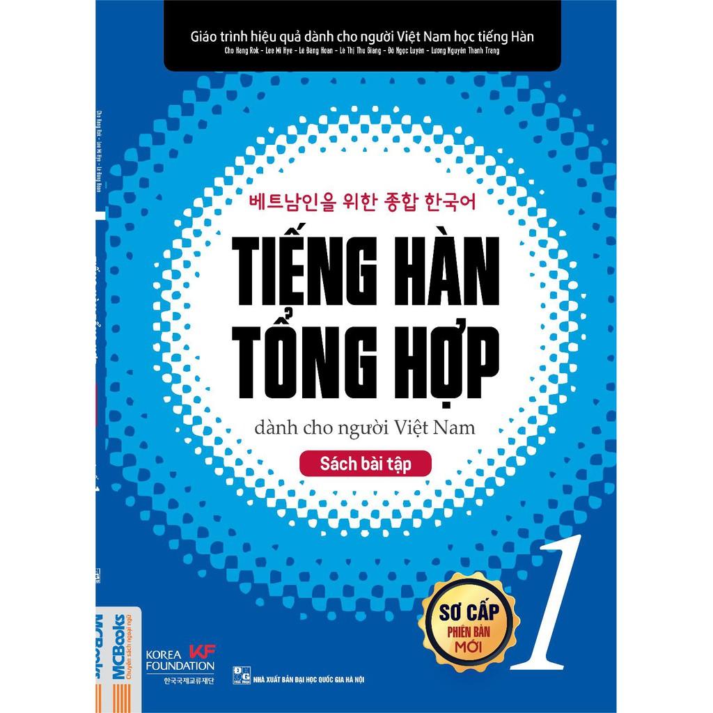 Sách Bài Tập - Tiếng Hàn Tổng Hợp Dành Cho Người Việt Nam Sơ Cấp 1 | Shopee Việt  Nam