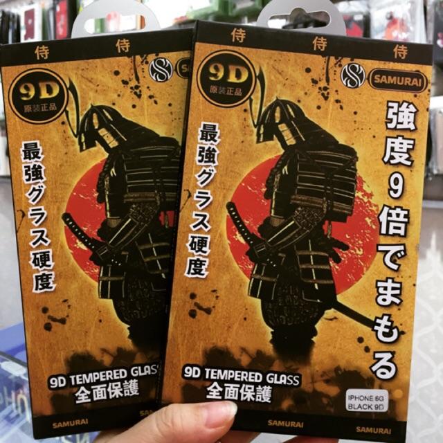 Kết quả hình ảnh cho Cường lực Full 6 Plus Samurai