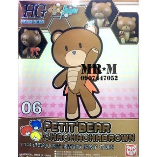 Gundam PETIT BEAR – Brown (HG 1/144)