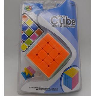 Rubik CUBE – Puzzle Game SP329
