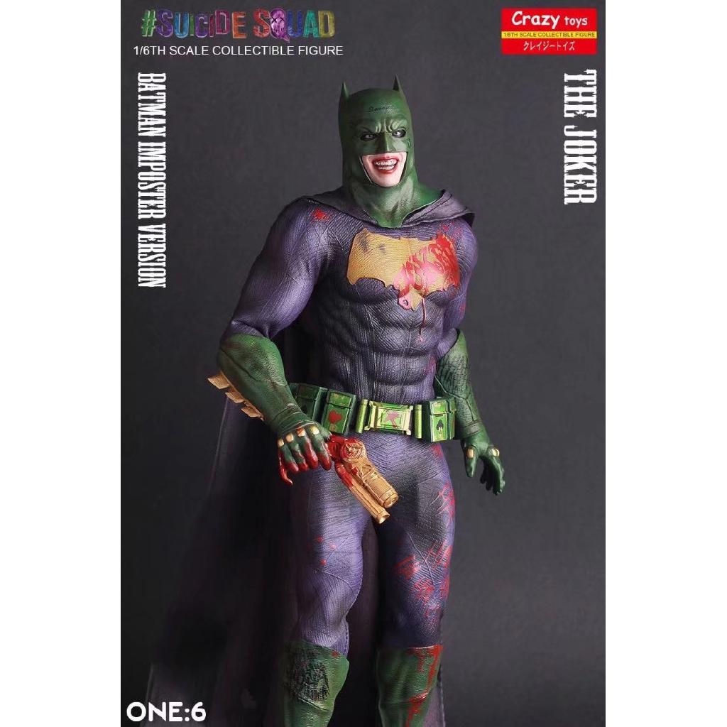 Mô Hình Nhân Vật Joker Trong Truyện Tranh Dc