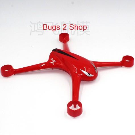 Bộ khung vỏ cho máy bay MJX Bugs 2 kèm ốc vít (màu đen - đỏ)