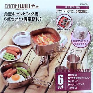 Bộ nồi 6 chi tiết đi du lịch, dã ngoại.. hàng xuất Nhật thumbnail