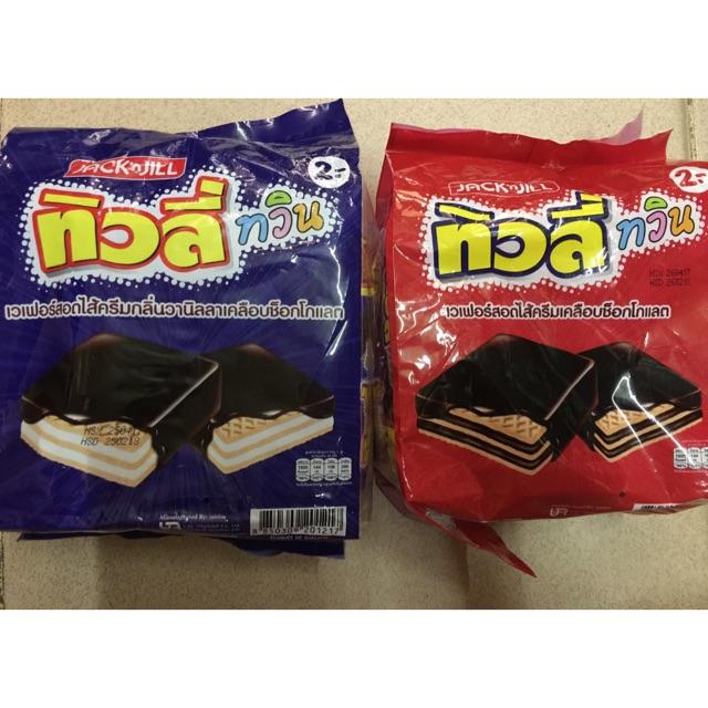 Bánh xốp Thái bọc socola - 3268159 , 390421939 , 322_390421939 , 35000 , Banh-xop-Thai-boc-socola-322_390421939 , shopee.vn , Bánh xốp Thái bọc socola