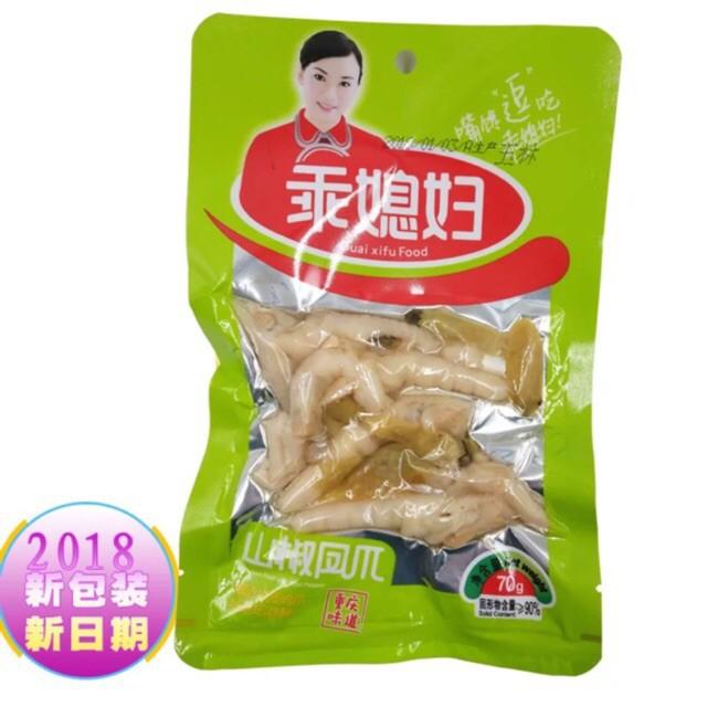 Chân gà cay Trùng Khánh mã sp CK4278