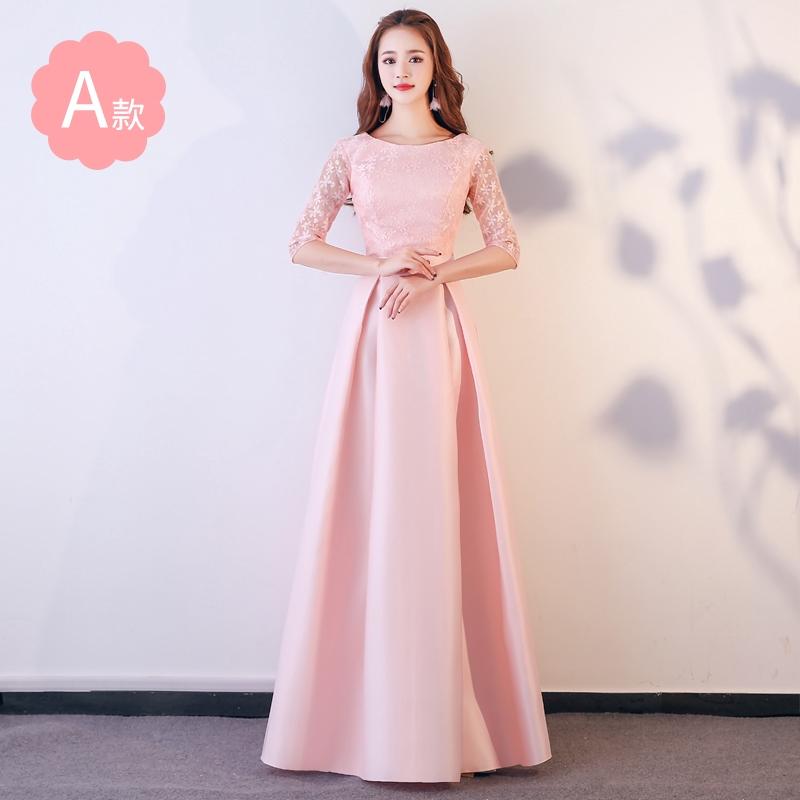 ♧▦Bridesmaid dress Long 2019 new spring Korean pink sister skirt skinny banquet evening girl