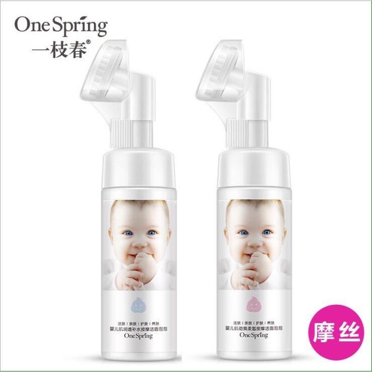 Sữa Rửa Mặt Có Đầu Cọ Baby Skin 150ml Lọ Màu Xanh - Siêu Phẩm Sữa Rửa Mặt