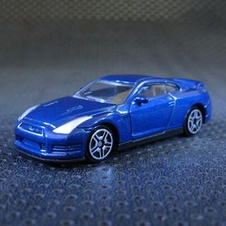 Mô Hình Xe Hơi Nissan Skyline Gtr R 35 Tỉ Lệ 1: 64 Bằng Hợp Kim