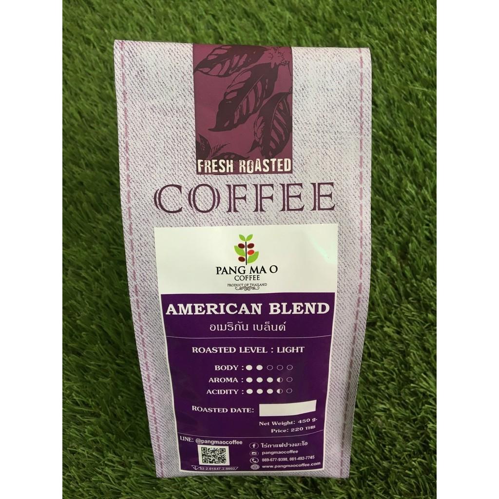 กาแฟอเมริกัน เบล็นด์ American Blend จากไร่ปางมะโอ