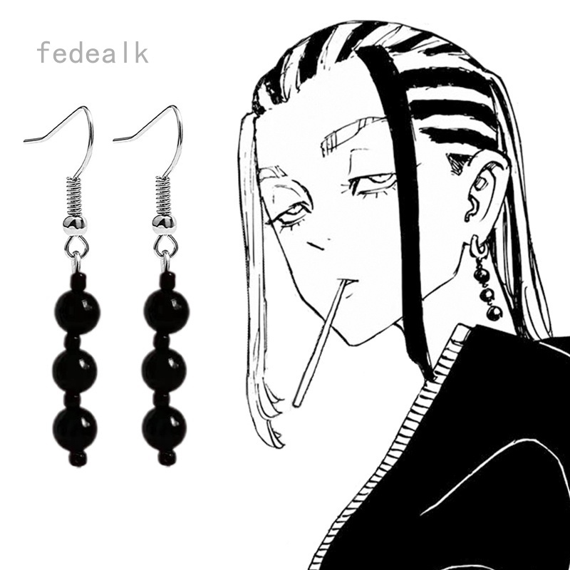 1 đôi bông tai nhân vật Imaushi Wakasa