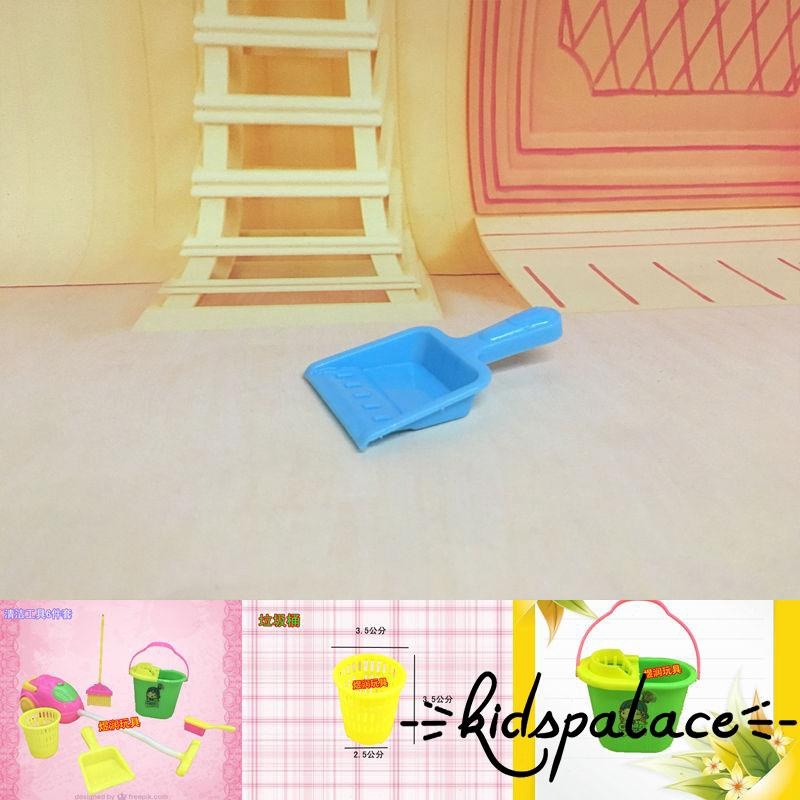 ♪TY★Barbie children´s toys home cleaning kit, exercise children´s housework ability
