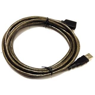 [Mã ELFLASH5 giảm 20K đơn 50K] Cáp nối dài USB 1.8m chính hãng Unitek Y-C416