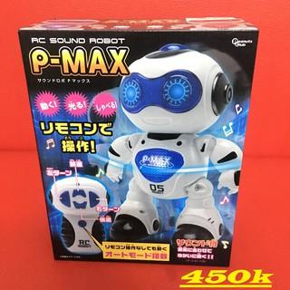 Robot Điều Khiển Từ Xa P-Max