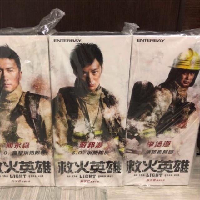 Bộ sưu tập Lính Cứu Hoả Hong Kong