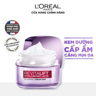 Kem dưỡng siêu cấp ẩm căng mịn da L Oreal Paris Revitalift Hyaluronic Acid 15ml thumbnail