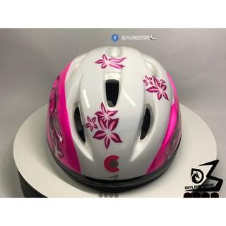 Mũ Bảo Hiểm Trẻ Em Bảo Hộ Đầu Gối Khuỷu Tay Cổ Tay Lót Bảo Vệ Bộ Cho Nội Tuyến Trượt Patin, Xe Đạp, leo núi