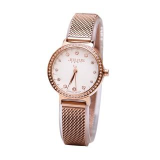 Đồng hồ nữ Julius Hàn Quốc JA-965 Limited dây thép vàng đồng