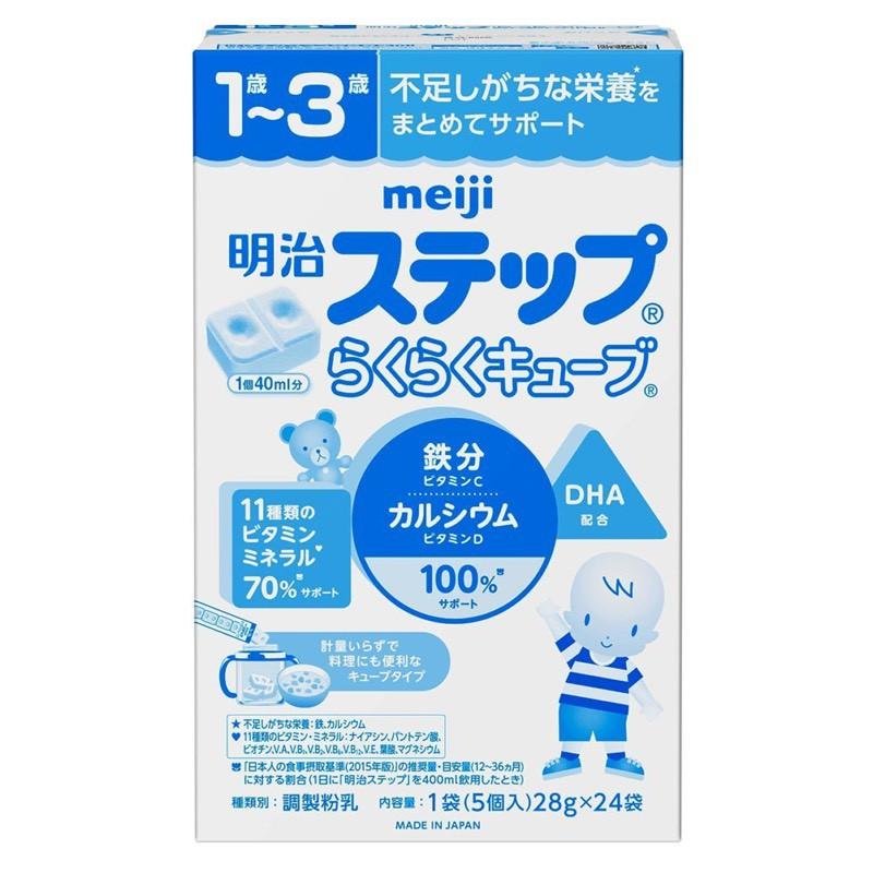 [XÃ DATE T10T/T11 ] Sữa Meiji dạng thanh 648gr 24 thanh( 0-1 và 1-3 ) Nội Địa Nhật .