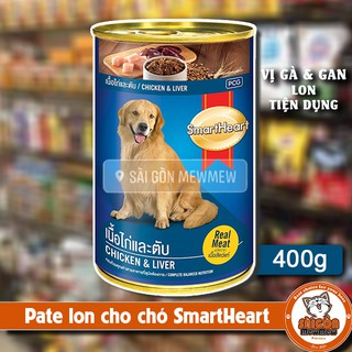PATE LON CHO CHÓ SMARTHEART VỊ GÀ & GAN 400g thumbnail
