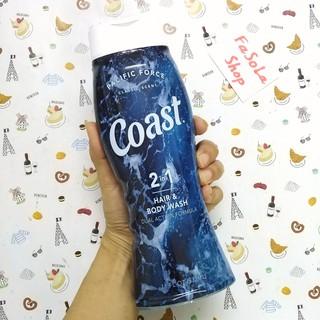 Sữa tắm gội nam COAST Mĩ chai to 532ml 🇺🇸 2 trong 1 dầu gội sữa tắm sạch gàu gầu khử mùi USA hair body wash shower gel