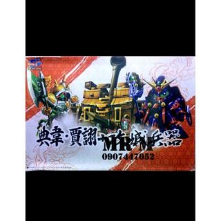 Mô hình gundam SD-BB tam quốc Dian Wei chiến xa