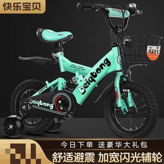 Xe đạp trẻ em bé trai 2-3-5-6-7-10 tuổi bé gái xe đạp bé gái xe đạp công chúa trẻ em