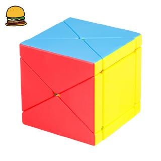 Magic Puzzle Abnormity Cube Frosted Puzzle Adult Kids Educational Toy Birthday Festival Gift