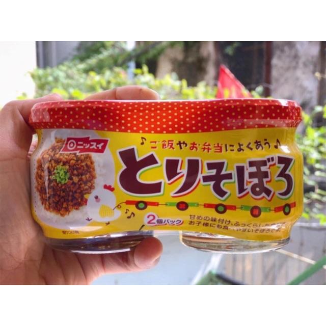 Ruốc gà Nissui nội địa Nhật cặp 50g* 2 lọ - hsd 4/2021 | Shopee Việt Nam