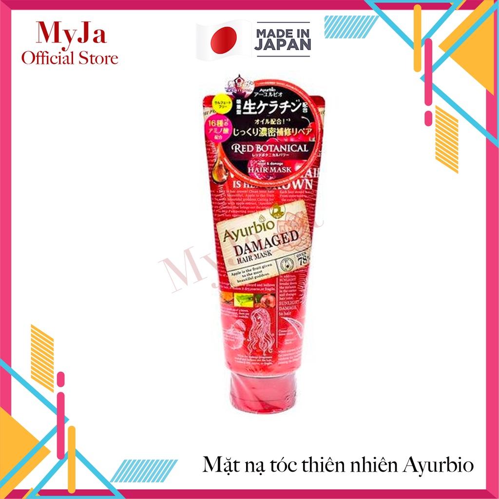 [MADE IN JAPAN] Kem ủ tócAyurbio Damaged tinh chất thiên nhiên 220g nội địa Nhật