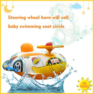 Summer Baby Steering Wheel Swimming Float Fashion Thick Cartoon Pattern Pool Play Swimming Ring