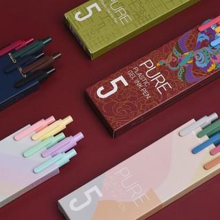 Hộp Bút Kaco Pure Bút Mực Gel Đầy Đủ Các Loại Viết Calligraphy thumbnail