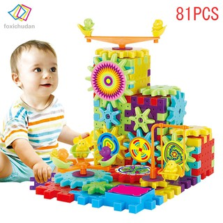 FCD 81 Pcs Plastic Electric Gears 3D Puzzle Building Kits Bricks Educational Toys For Kids Children Gifts