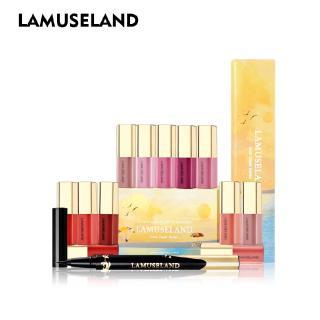 LAMUSELAND Makeup Lip Gloss and Waterproof Black Eyeliner Pen LAS402 Set 12Pcs Set thumbnail