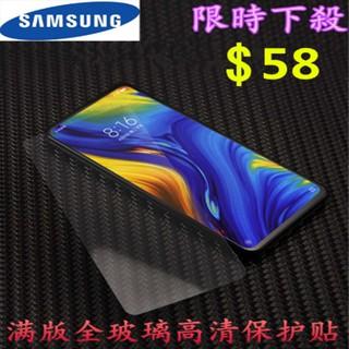 Ốp Điện Thoại Chất Lượng Cho Samsung Galaxy S 10 + S 10 E Note 9 Note 8 S 8 S 9 + S 7 Edge S 6