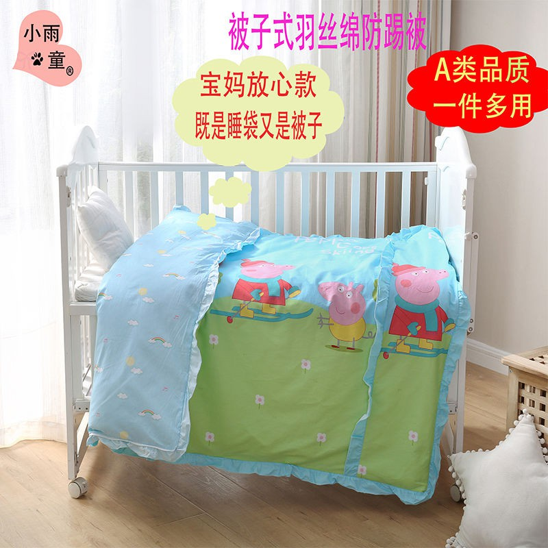 Túi Ngủ Chất Cotton Cho Bé - 22485428 , 4909516154 , 322_4909516154 , 399800 , Tui-Ngu-Chat-Cotton-Cho-Be-322_4909516154 , shopee.vn , Túi Ngủ Chất Cotton Cho Bé