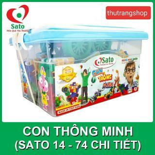 Bộ xếp hình con thông minh 74 chi tiết đồ chơi nhựa an toàn SATO
